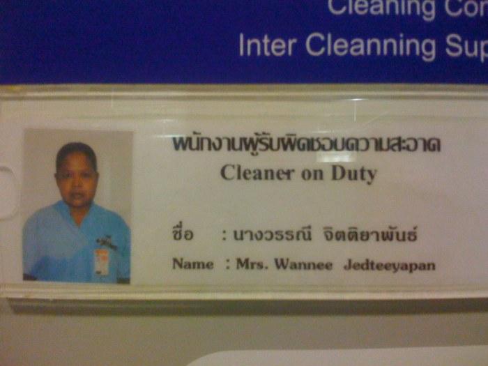 Min ven og rengørings assistent fra Bangkok lufthavn
