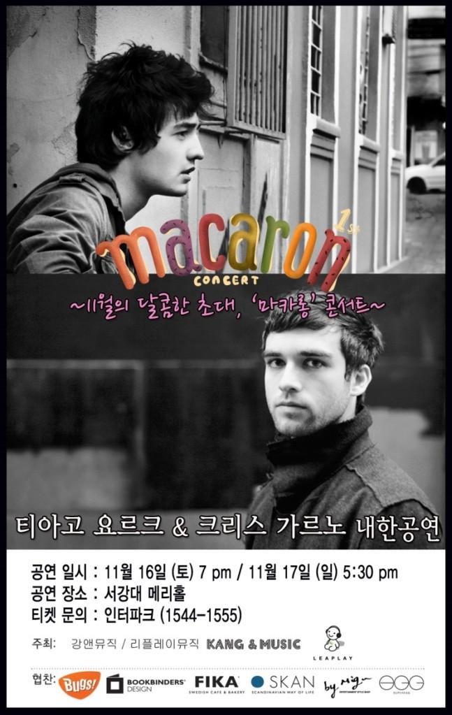 macaron_musicians_1116